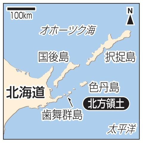 【北方領土】日本政府が派遣する現地調査団が択捉島の調査を見送り 合意見込めずとロシア