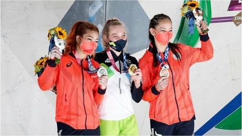 スポーツクライミング女子