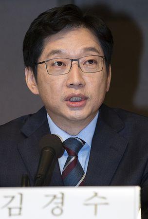 【韓国】文大統領側近の金慶洙・慶尚南道知事への逮捕状棄却、ソウル中央地裁 世論操作に関与疑い