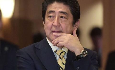 安倍首相「日韓議連はパイプ維持を」「粘り強く話し合いを行ってほしい」 ネット「いい加減、国民の声を聞け」「日韓議連は解体するべき