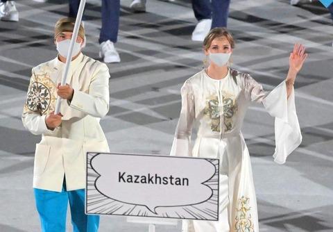 kazafu