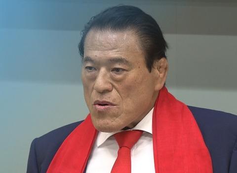 【行ってきまーす】アントニオ猪木議員が北朝鮮訪問へ出発