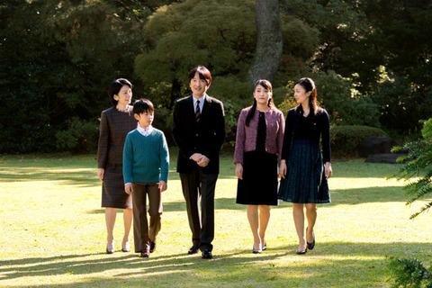 【皇室】眞子さまの婚約、現状では「できない」 秋篠宮さま言及