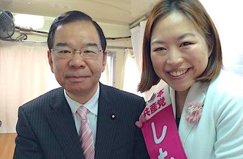 海自護衛艦「いずも」、名古屋港で一般公開 共産党が入港拒否などを申し入れ ネット「テ◯リストと何も変わりない」「無礼」