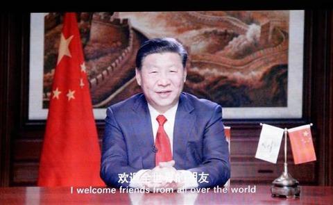 北京五輪PR