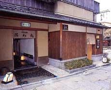 料理旅館 高台寺 阿わた【京都片泊まりの宿】