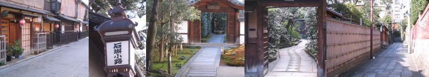 京都 片泊まり@京都の片泊まり