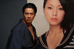 jigokunazewaru5