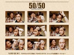 wallpaper5050
