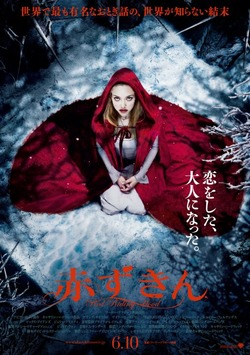 red_riding_hood1