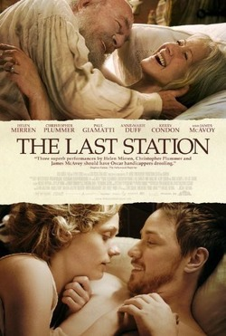 the_last_station1
