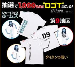 present_tshirts