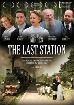 the_last_station6
