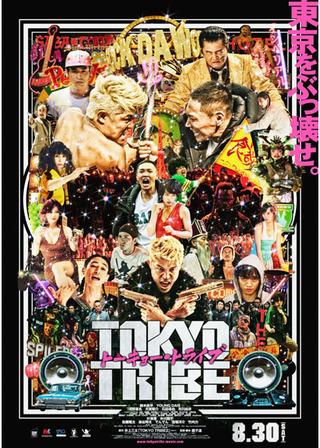 tokyo_tribe1