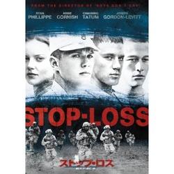 Stop-Loss6