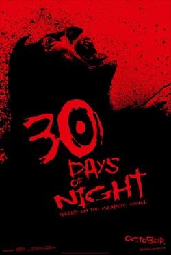30days5