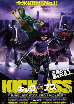 kickass6