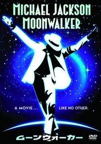 moonwalker1