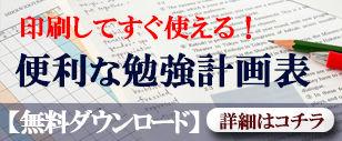 便利ツール無料ダウンロード2