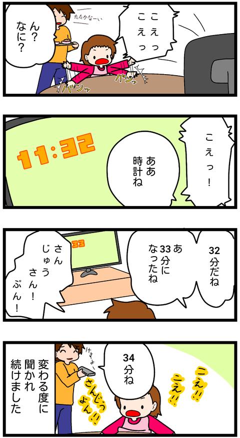 無題327