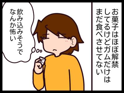 無題1739_20191011021747