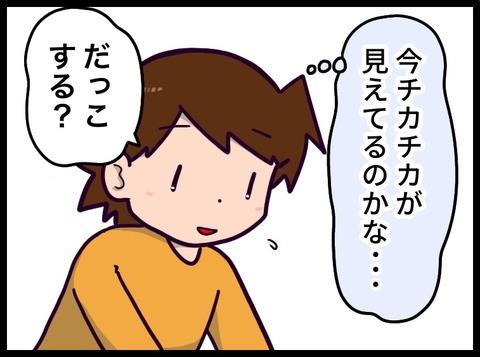 7DBAC240-20E4-4E53-846E-BE4878F87B67