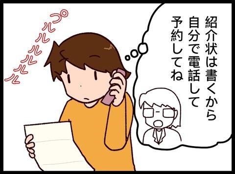 47E76638-14FF-4358-B0A0-4273C990A5BA