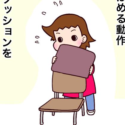 学校で言語療法をしてもらって出た問題点とよかった事(4)