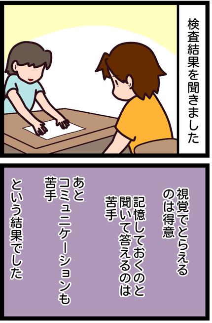 無題1552-1