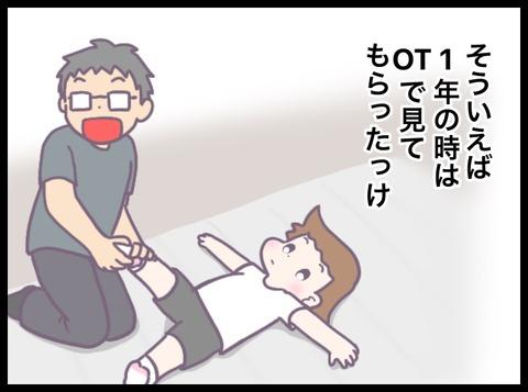 61B918C3-82F2-4A1F-9DB7-6CAC25269DD9