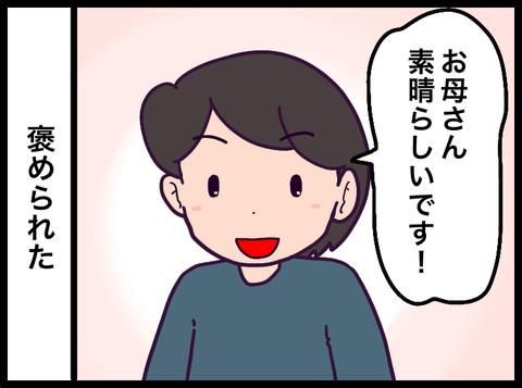 9AC5D7E6-4D9F-45BC-8EFE-53CB9F8507A3
