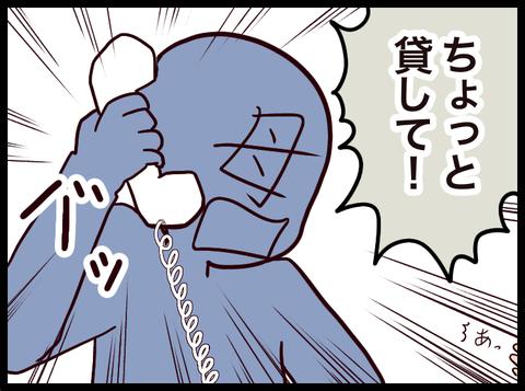 487C49A5-5CF2-4B8B-B50D-6C1A43A88D76