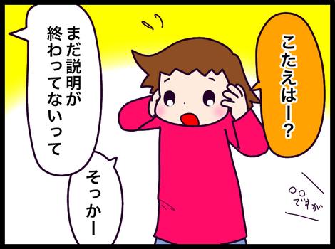 64369E7F-E56A-48FB-A771-F218E8DFF316