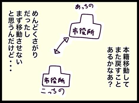 59744CC3-DA9F-44AB-821A-8EEE50BD9E9A