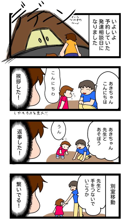 無題455-1
