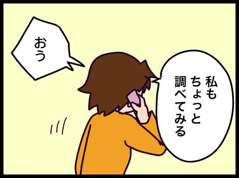 6668458C-67AA-4CF9-A655-1222489622CA