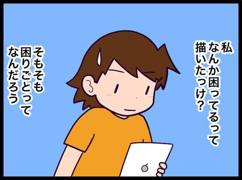 A6C0F624-C7A9-449B-815D-E59D60962C9D