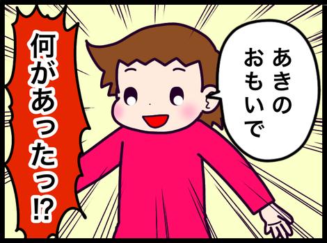 CFF90044-2D48-46CD-899A-0E8CC435FBFF