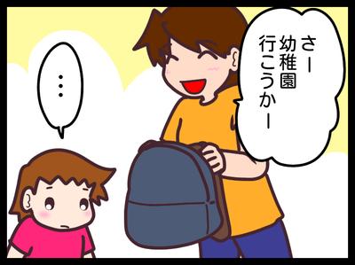 無題7_20191202222606