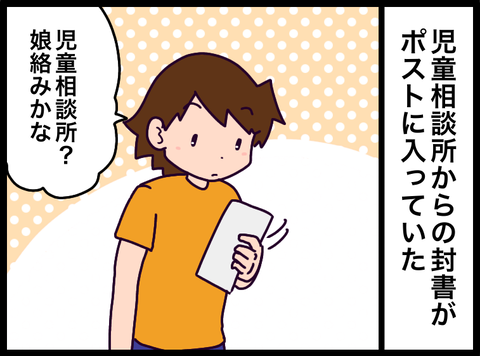 722F170A-51FC-4D01-9187-F38F57174989