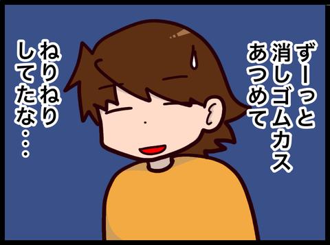 D539CF42-EDF8-432A-815C-1F396B5AFC2A