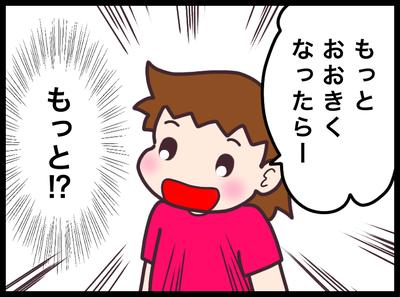 B66D1FFA-D470-4D42-8B15-0E17EC311958