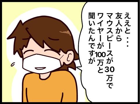 127E03AC-945A-4474-BA8B-A6CE8A6EFA2E
