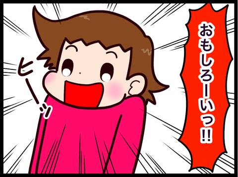 D932E6BE-B7D5-49EB-948D-3EE44FC81530
