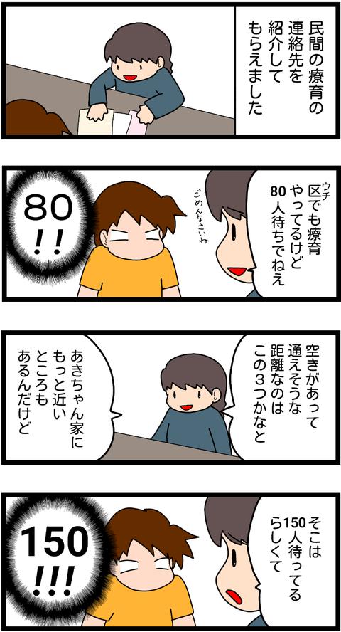 無題473-1