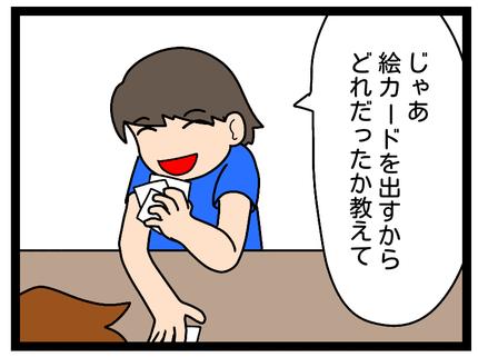 無題1363