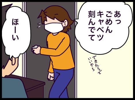 A5F9B103-4357-443C-905C-C0E97C00D94E