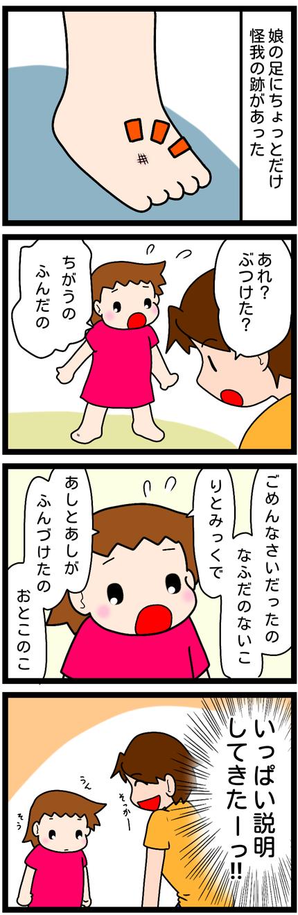 無題1387-1