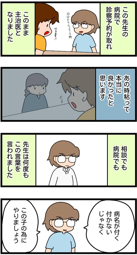 無題503-1