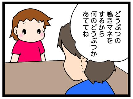 無題1361-1